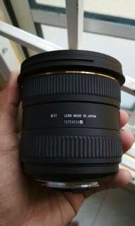 Sigma DC 10-20mm f4-5.6 HSM (Nikon)