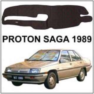 Proton saga 1989 dashboard cover ( saga1)