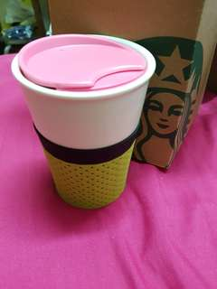 New starbuck cup