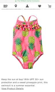 BN Carter's Pineapple Swimsuit
