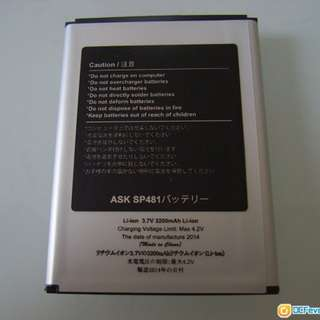 ASK SP481 手機 電池