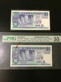 Singapore $1 ship series PMG graded & raw.