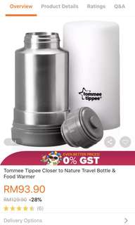 Tommie tippie travel bottle and food warmer