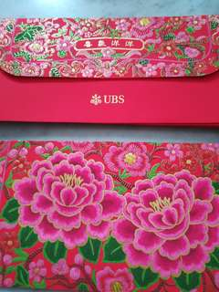 Red packet UBS red