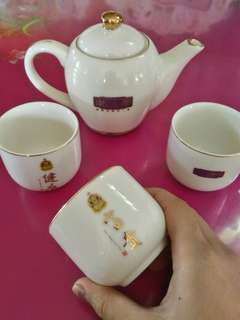 The Imperial Tea set