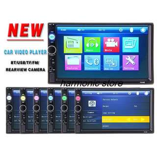 7 inch Car Video Player MP5 Player  Remote, FM, AUX in, SD