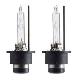Xenon HID D4S Bulb Price per pair