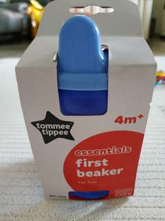 BN Tommee Tippee essentials first breaker training cup