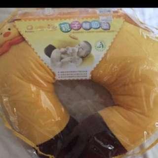 Brand New Simba Maternity / Infant Comfort Pillow