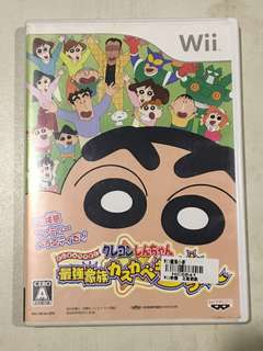 Crayon Shin Chan (Wii)