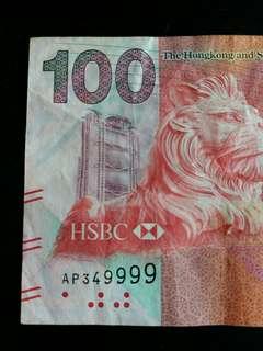 香港纸幣100元 AP349999 狮子号 (流通品相)
