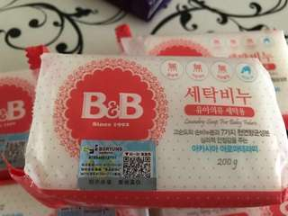 Korea Laundry soap