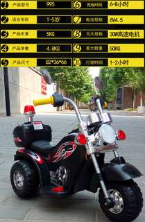 Brand New Children Rechargeable Motorcycle
