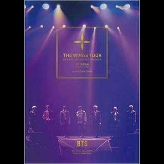 [PO/MY GO] BTS WINGS TOUR EPISODE III IN JAPAN SPECIAL EDITION AT KYOCERA DOME