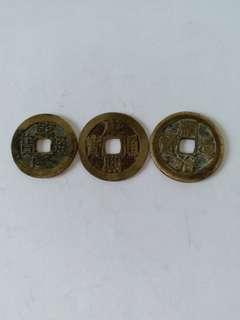 順治 乾隆 康熙 古幣三個