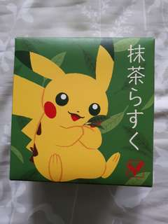 Pokemon giftbox