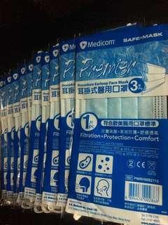 藍色 獨立裝 3層 成人醫用口罩 - 10蚊15個