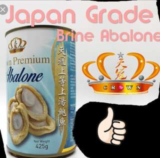 (FOC/SALES) CROWN PREMIUM ABALONE