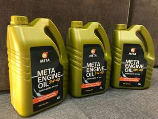 Top Selling Engine Oil in Giant Hypermarts! 4L Meta Engine Oil Fully Synthetic SAE 5W-40 API SN/SM