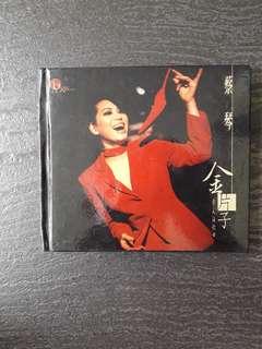 蔡琴-金片子CD