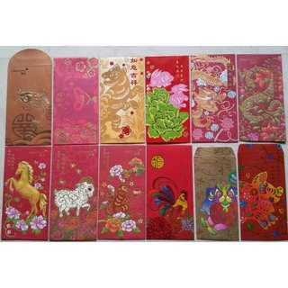 Wide Selection of Credit Suisse Zodiac Animals Red Packet / Ang Bao Pow Pau Pao / Sampul Duit