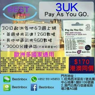 (・o・):-|Σ(゚Д゚)Σ(゚Д゚)[3UK] 30日全球多國通用電話卡上網卡 4G 3G 高速上網~ 即插即用~ 超過60個國家比您簡