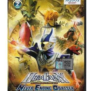 DVD Ultraman Ultra Galaxy Mega Monster Battle Never Ending Odyssey Season 2 Vol.2