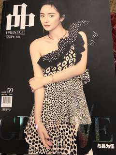 Prestige fashion magazine