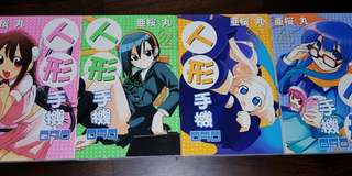 Chinese Manga (人型手机)