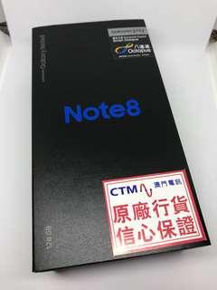 🚚 Note8 128G 黑色 非 S9+ S8+ S8 S7edge