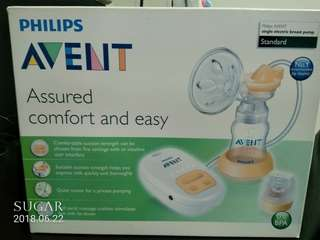 🚚 avent breastpump