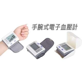 [手腕式電子血壓計] 120組記憶自動存儲結果,方便查看每天血壓值,手腕式一鍵測量血壓和心率,簡單測量全過程,附有收納盒,方便收藏