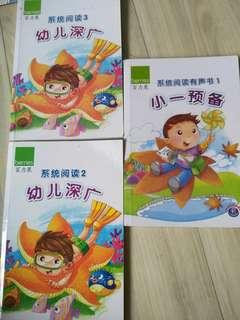 Chinese Books berries