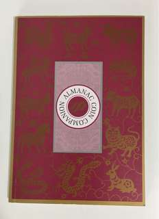 Almanac Coin Companion