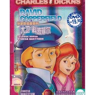 Charles Dickens David Copperfield Animation Cartoon DVD