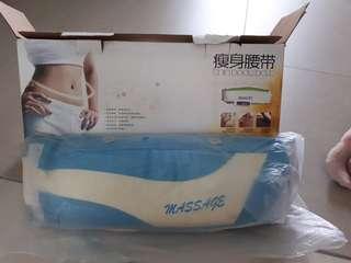 Boday Massage Belt