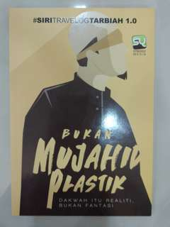 BUKAN MUJAHID PLASTIK