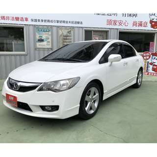 【SUM尼克汽車】2009 Honda Civic 頂級版 1.8L