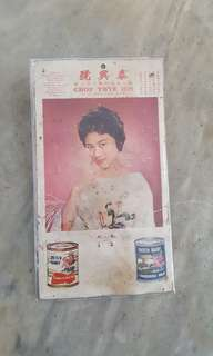 Old Cardboard Advertising
