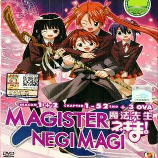 Magister Negi Magi Season 1-2 Chapter 1-52 End + 3 Ova Anime DVD