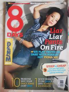 Old 8 Days Magazines and i-weekly - Fiona Xie