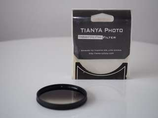 Graduated grey filter 67mm Tianya
