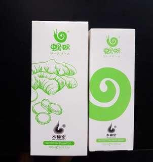 BNIB Wowo Shampoo and Hair mask set