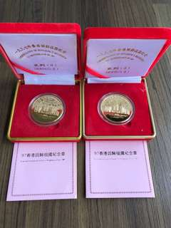 A026 - HK 1997 Medallion Set