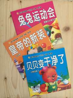 Children Chinese Story Book