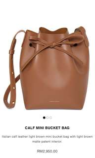Mansur Gavriel Mini Bucket Bag (RP: RM2950)