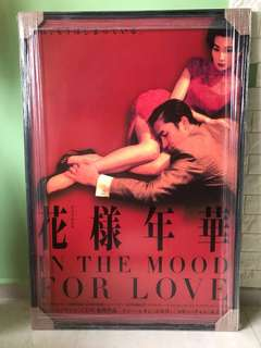 """Collector posters """"In the mood for love"""" movie poster comes with frame"""