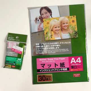 daiso papers (a4, card)