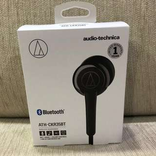 audio-technica ATH-CKR35BT (Bluetooth)