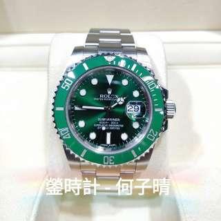 Rolex 116610LV 綠圈綠面 亂碼藍光 全套齊 93%極新淨 2015年錶 行貨888